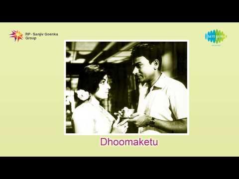 Dhoomaketu | Andha Chenda Thumbhi Song