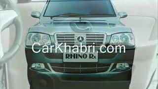 Icml Rhino Rx Video