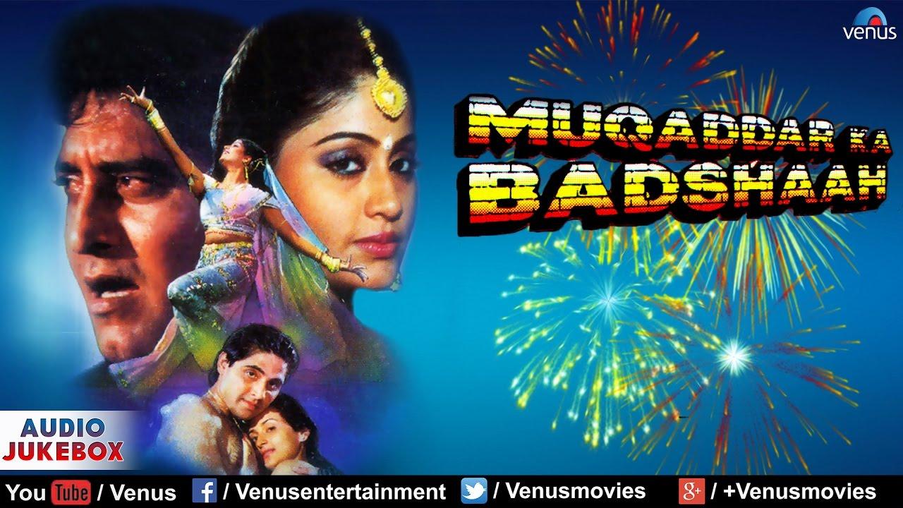 Muqaddar ka sikandar hindi mp3 all song