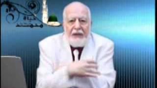 حياة محمد (صلى الله عليه وسلم) . الحلقة 19