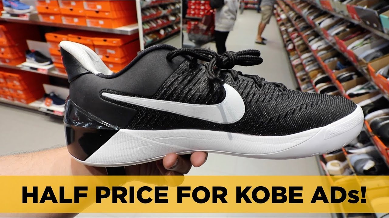 ac0650e4b56b0 SNEAKER SHOPPING: NIKE FACTORY OUTLET BIG & TALL SALE (50% OFF ...