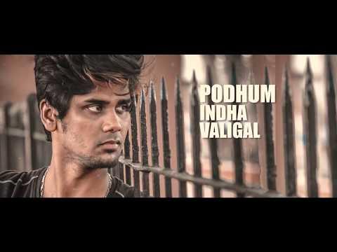 Adiye Azhage  - Tamil Album Song (Lyrical)   Samir Ahmed FL   Giri Prasad   Stanley Xavier
