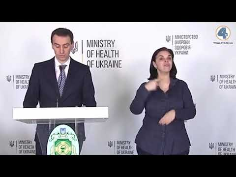 Телекомпанія TV-4: В Україні від коронавірусної інфекції Covid-19 одужали 4 людини - троє дорослих та одна дитина