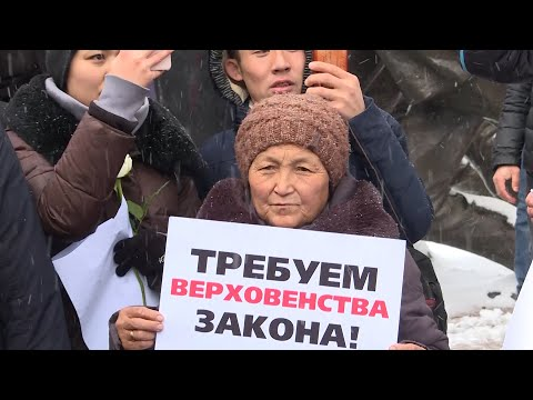 Kyrgyz Demonstrations Over Alleged Customs Crimes