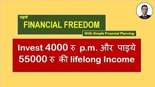 Get Financial Freedom with Simple Financial Planning   Retirement Planning