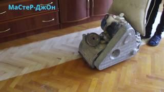 видео Циклевка деревянного пола своими руками: инструкция по работам