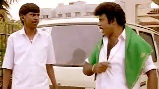 வடிவேலு காமெடி யை பாருங்கள் | Vadivelu Comedy | Tamil Comedy Scenes | Tamil Funny Comedy Scenes