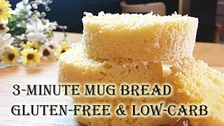 Healthy Recipes-quick 3-minute Gluten-free Low-carb Mug Bread マグカップで作る低炭水化物パン
