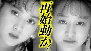 Wink・相田翔子&鈴木早智子【残酷】デビュー30周年、再始動への障害は‥‥...