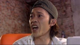 Phim Chiếu Rạp 2017 | Phim Hài Hoài Linh, Đan Trường Mới Nhất | VÕ LÂM TRUYỀN KỲ