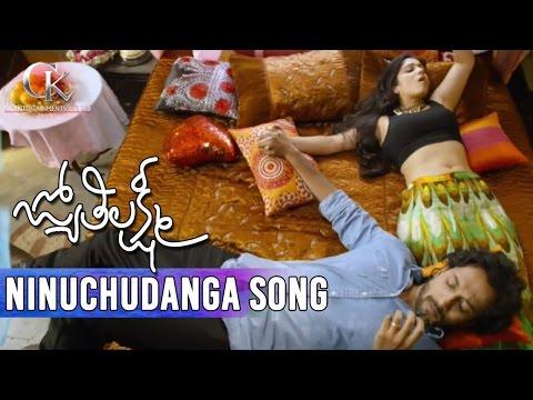 Jyothi Lakshmi Movie - Ninuchudanga Song Trailer | Charmi | Puri Jagannadh | Sunil Kashyap
