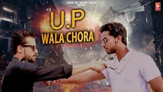 Up Wala Chora (Full Hd) New Haryanvi Songs Haryanavi 2019   Ranveer Singh 'Namdev'   Vohm