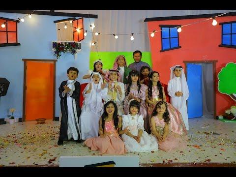 مسرحية | أرجوحة الحي