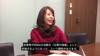 SMASELL応援メッセージ | 吉高 まり さん インタビュー