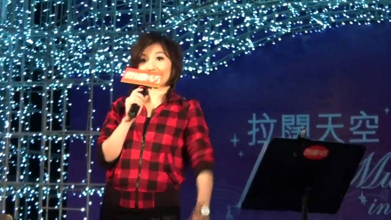 葉慧婷 - 愛的呼喚 @ Live Stage (20110128) - YouTube