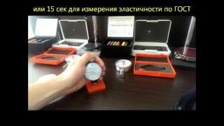 Твердомер Шора тип А компакт аналоговый(Демонстрация измерения твёрдости дюрометром модели ТВР-А компакт аналоговый., 2013-09-01T13:08:09.000Z)