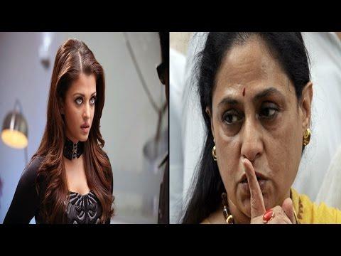 सास जया ने दिया ऐश्वर्या को बड़ा झटका   Jaya Bachchan Delivers Severe Blow To Aishwarya