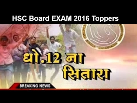 Board Exam Result Declared - Toppers List