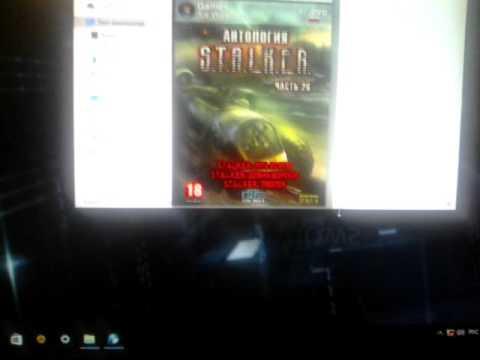 скачать игру сталкер змеелов через торрент бесплатно на компьютер - фото 4
