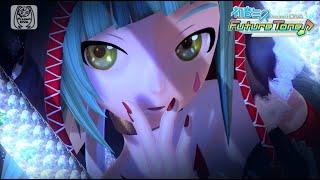 PS4『初音未來Project DIVA Future Tone』中文字幕版宣傳影片