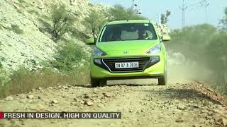 Exploring Rajasthan's Countryside With Hyundai Santro | AutoToday