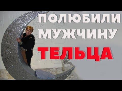 Гороскопы от Дмитрия Ривербота