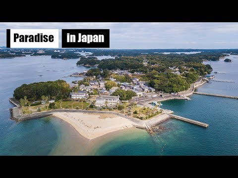 Explore the Unknown in Japan |Shima City, Mie Prefecture