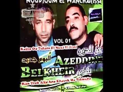 AZZEDINE MP3 CHEB TÉLÉCHARGER CHELFI