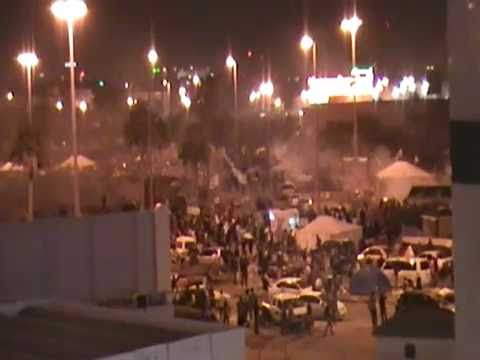 Lulu Roundabout protest in Bahrain - The End