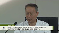 2018년 8월 전력수급 점검회의 개최