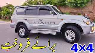 Toyota Prado TZ 1997 Model Review Price & Detail | Waleed Abbas | KHATTAK MOTORS VLOG