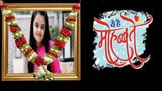 Pihu Ki Maut | Yeh Hai Mohabbatein Latest Episode | 6th Nov 2017
