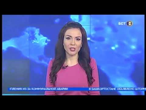 Распродажа недвижимости в России в Уфе. Новости недвижимости. Факт смотри