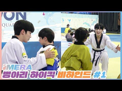 [5mins gone]  Hye-ri becomes a sports prospect! (Highkick ENG/SPA sub)