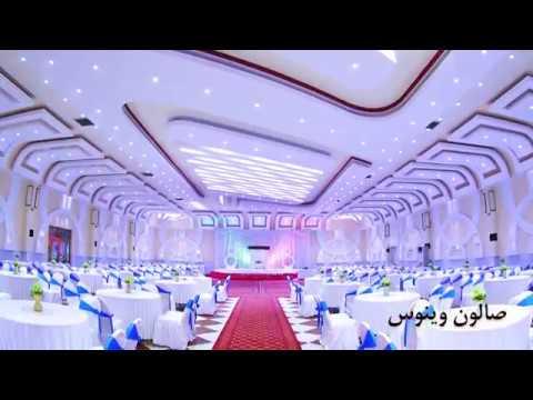 Uranus Wedding Palace Salon Vinus