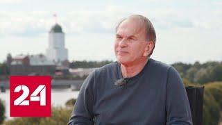 Алексей Гуськов: каждая нация делает кино для себя - Россия 24