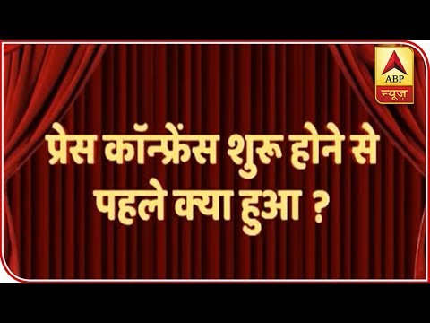 CAPTURED: Jyotiraditya Scindia Briefing Rahul Gandhi Before Press Conference   ABP News