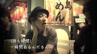 2017.7.23 マジキッシュ/Takumi Ikeda スプリットシングル「夏盤」発売記念ライブ PV