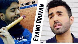 Evano Oruvan | Tribute to Swarnalatha | AR Rahman | Alaipayuthey | Abby V, Flute Jayanth