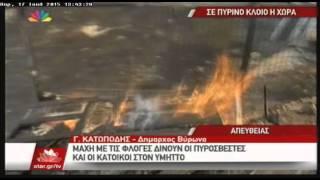 17.07.15 - Φωτιά στον Υμηττό - Γ.Κατοπόδης, Δήμαρχος Βύρωνα
