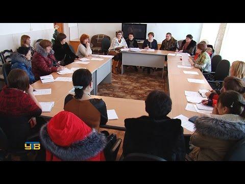 Центр занятости населения провел обучающий семинар