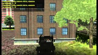 Баг в игре Batalion 3D