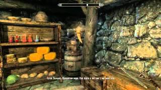 Баг в Skyrim на деньги