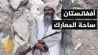 أفغانستان.. طالبان تجدد رفضها للوجود التركي والبنتاغون يلوح بشن ضربات ضد الحركة خلال الصيف