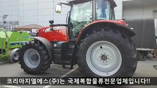 [KOREA GLS]전시화물 전시물류 한국국제축산박람회