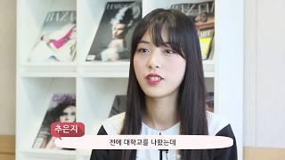 서울호서 직업 전문학교 안내 영상!
