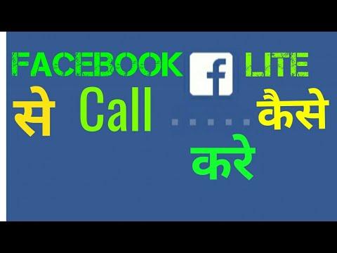 facebook lite se call kaise kare facebook se kisi ka bhi number nikale techmaster youtube. Black Bedroom Furniture Sets. Home Design Ideas