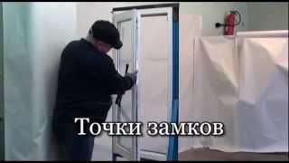 Фурнитура для защиты ПВХ окон и дверей от вскрытия(Купить со скидкой можно по этому телефону: +38(093)559-2816 или http://aukro.ua/listing.php/search?sg=0&string=defas., 2013-03-29T11:54:13.000Z)