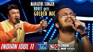 Marathi Singer Rohit Audition Indian Idol 11 - Dil Se Re - Neha Kakkar - Anu Malik - Vishal - 2019