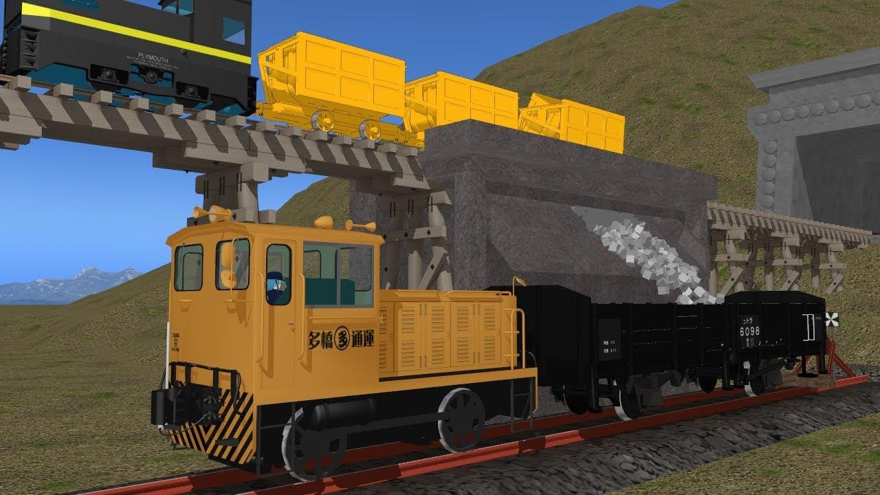 MMD鉄道で物理演算積卸